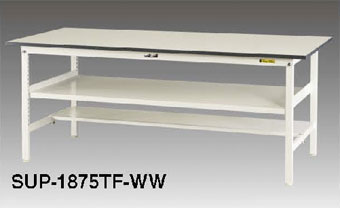 【直送品】 山金工業 ワークテーブル SUP-1245TF-WW 【法人向け、個人宅配送不可】 【大型】