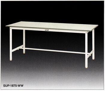 【直送品】 山金工業 ワークテーブル SUP-1575-WW 【法人向け、個人宅配送不可】 【大型】