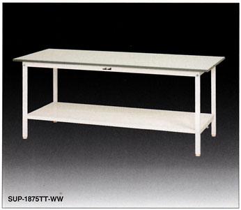 【直送品】 山金工業 ワークテーブル SUP-1575TT-WW 【法人向け、個人宅配送不可】 【大型】