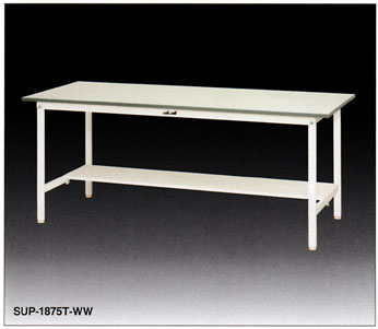 【直送品】 山金工業 ワークテーブル SUP-1845T-WW 【法人向け、個人宅配送不可】 【大型】