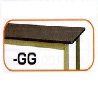 【直送品】 山金工業 ワークテーブル SWR-1275-GG 【法人向け、個人宅配送不可】 【大型】