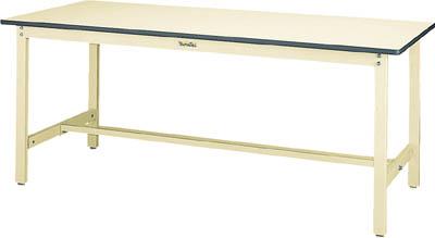 【直送品】 山金工業 ワークテーブル SWRH-1575-II 【法人向け、個人宅配送不可】 【大型】