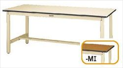 【直送品】 山金工業 ワークテーブル SJM-1260-MI 【法人向け、個人宅配送不可】 【大型】