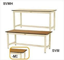 【直送品】 山金工業 ワークテーブル SVM-1575-MI 【法人向け、個人宅配送不可】 【大型】