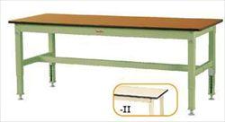 【直送品】 山金工業 ワークテーブル SVMA-1275-II 【法人向け、個人宅配送不可】 【大型】