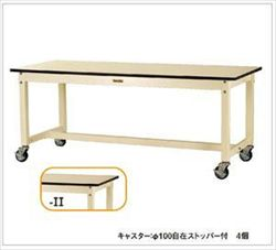 【直送品】 山金工業 ワークテーブル SVMC-1260-II 【法人向け、個人宅配送不可】 【大型】