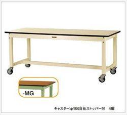 【直送品】 山金工業 ワークテーブル SVMC-1275-MG 【法人向け、個人宅配送不可】 【大型】