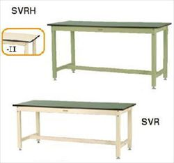 【直送品】 山金工業 ヤマテック ワークテーブル SVR-1275-II 【法人向け、個人宅配送不可】