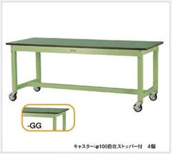 【直送品】 山金工業 ワークテーブル SVRC-1560-GG 【法人向け、個人宅配送不可】 【大型】