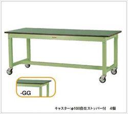 【直送品】 山金工業 ワークテーブル SVRC-1860-GG 【法人向け、個人宅配送不可】 【大型】