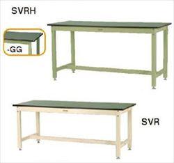 【直送品】 山金工業 ヤマテック ワークテーブル SVRH-1560-GG 【法人向け、個人宅配送不可】