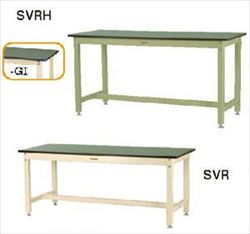 【直送品】 山金工業 ワークテーブル SVRH-1590-GI 【法人向け、個人宅配送不可】 【大型】