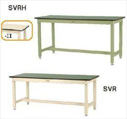 【直送品】 山金工業 ヤマテック ワークテーブル SVRH-1890-II 【法人向け、個人宅配送不可】