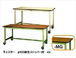 【直送品】 山金工業 ワークテーブル SWPC-960-MG 【法人向け、個人宅配送不可】 【大型】