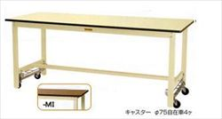 【直送品】 山金工業 ワークテーブル SWPU-1260-MI 【法人向け、個人宅配送不可】 【大型】