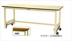 【直送品】 山金工業 ワークテーブル SWPU-1275-MG 【法人向け、個人宅配送不可】 【大型】