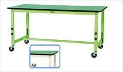 【直送品】 山金工業 ワークテーブル SWRAC-1275-GI 【法人向け、個人宅配送不可】 【大型】