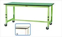 【直送品】 山金工業 ワークテーブル SWRAC-660-II 【法人向け、個人宅配送不可】 【大型】