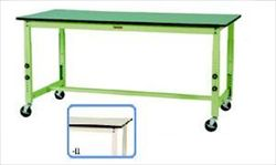 【直送品】 山金工業 ワークテーブル SWRAC-975-II 【法人向け、個人宅配送不可】 【大型】