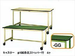 【直送品】 山金工業 ヤマテック ワークテーブル SWRC-1590-GG 【法人向け、個人宅配送不可】