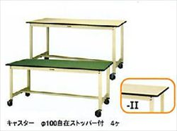 【直送品】 山金工業 ワークテーブル SWRC-1590-II 【法人向け、個人宅配送不可】 【大型】