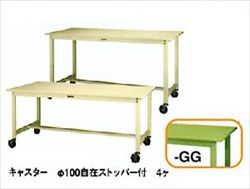 【直送品】 山金工業 ワークテーブル SWSC-960-GG 【法人向け、個人宅配送不可】 【大型】