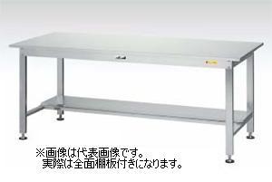 【直送品】 山金工業 ワークテーブル SS3-1275TT 【法人向け、個人宅配送不可】 【大型】