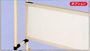 【直送品】 山金工業 スチールアートパネルセット SWK-1800P 【法人向け、個人宅配送不可】 【大型】