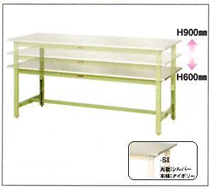 【直送品】 山金工業 ワークテーブル SWS3A-1575-SI 【法人向け、個人宅配送不可】 【大型】