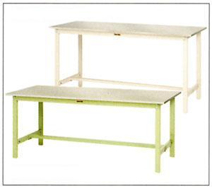 【直送品】 山金工業 ワークテーブル SWS3H-1275-SI 【法人向け、個人宅配送不可】 【大型】