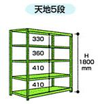 【代引不可】 山金工業 ヤマテック ボルトレス中量ラック 300kg/段 連結 3S6548-5WR 【メーカー直送品】