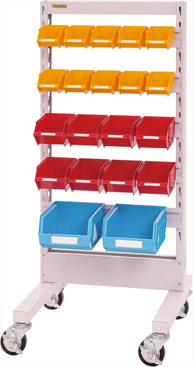 【直送品】 山金工業 パーツハンガー 間口600サイズ 移動式 片面用 HPK-0613C-YD 【法人向け、個人宅配送不可】 【大型】