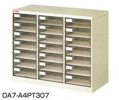 【代引不可】 山金工業 良質空間 アレンジャー A4判 OA7-A4PT307 【メーカー直送品】