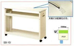 【直送品】 山金工業 良質空間 スペースボックス SB-10 【法人向け、個人宅配送不可】
