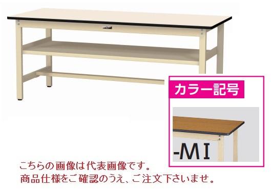 【直送品】 山金工業 ワークテーブル 固定式 中間棚付 SWP-1575S2-MI 【法人向け、個人宅配送不可】 【大型】
