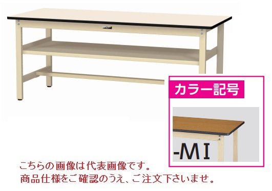 【直送品】 山金工業 ワークテーブル 固定式 中間棚付 SWPH-1560S2-MI 【法人向け、個人宅配送不可】 【大型】