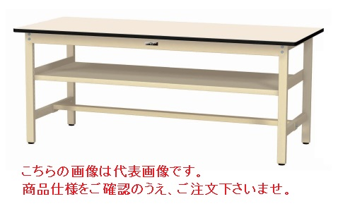 【直送品】 山金工業 ワークテーブル 固定式 中間棚付 SWPH-775S2-II 【法人向け、個人宅配送不可】 【大型】