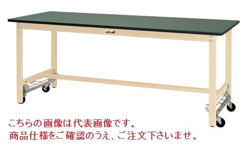 【直送品】 山金工業 ワークテーブル ワンタッチ移動タイプ SWRUH-1260-GI 【法人向け、個人宅配送不可】 【大型】