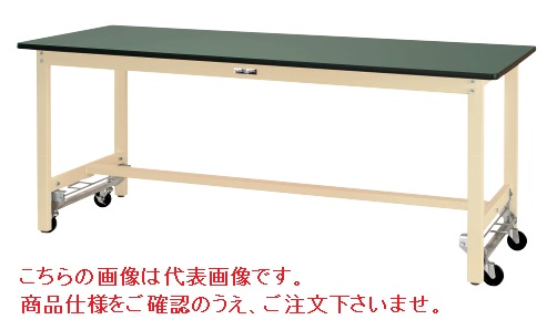 【直送品】 山金工業 ワークテーブル ワンタッチ移動タイプ SWRUH-660-GI 【法人向け、個人宅配送不可】 【大型】