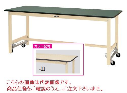 【直送品】 山金工業 ワークテーブル ワンタッチ移動タイプ SWRUH-960-II 【法人向け、個人宅配送不可】 【大型】