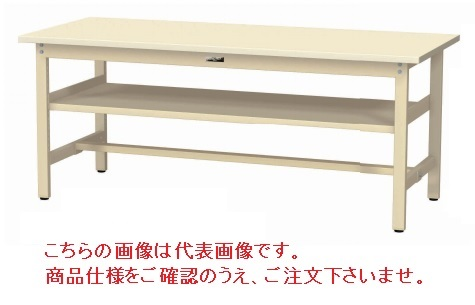 【直送品】 山金工業 ワークテーブル 固定式 中間棚付 SWS-1560S2-II 【法人向け、個人宅配送不可】 【大型】