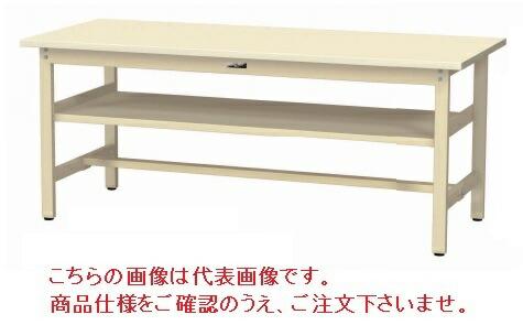 【直送品】 山金工業 ワークテーブル 固定式 中間棚付 SWS-1860S2-II 【法人向け、個人宅配送不可】 【大型】