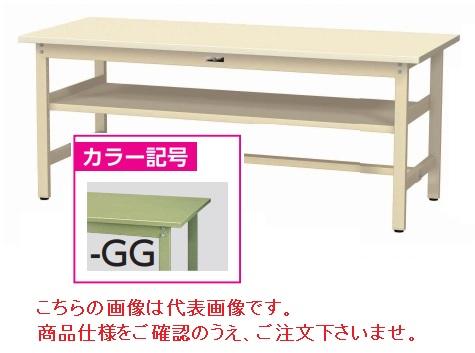 【直送品】 山金工業 ワークテーブル 固定式 中間棚付 SWSH-1875S2-GG 【法人向け、個人宅配送不可】 【大型】
