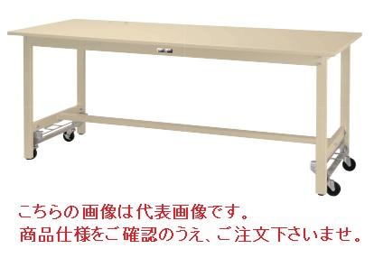 【直送品】 山金工業 ワークテーブル SWSUH-1275-II 【法人向け、個人宅配送不可】 【大型】