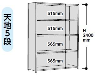【直送品】 山金工業 ラック 1.2S8560P-5W 【法人向け、個人宅配送不可】 【大型】