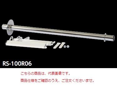 【直送品】 山金工業 芯棒セット RS-100R12 【法人向け、個人宅配送不可】 【大型】