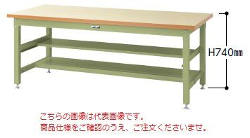 【直送品】 山金工業 ワークテーブル SSM-1275TS1-II 【法人向け、個人宅配送不可】 【大型】