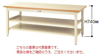 【直送品】 山金工業 ワークテーブル SSM-1275TTS2-IG 【法人向け、個人宅配送不可】 【大型】