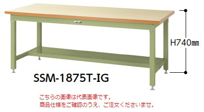 【代引不可】 山金工業 ヤマテック ワークテーブル SSM-1890T-IG 【法人向け、個人宅配送不可】 【メーカー直送品】