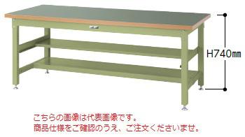 【直送品】 山金工業 ワークテーブル SSR-1275TS1-GG 【法人向け、個人宅配送不可】 【大型】